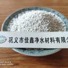 高效去除氨氮 厂家直销氨氮去除剂