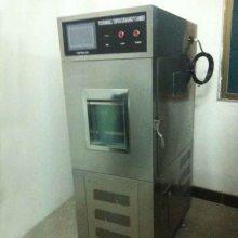 TH-225AH高温高湿试验箱 高低温气候试验箱 小型高低温交变湿热试验箱
