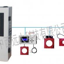 中西 电气火灾监控系统控制主机(64点位) 型号:XE3020D库号:M356017