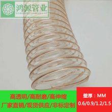 进口耐磨pu钢丝伸缩软管