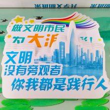 深圳喷绘厂家定制户外活动展示牌防晒PVC板裱车贴制作多少钱一平米