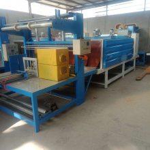 发泡水泥保温板包装机设备厂家-热收缩包装机