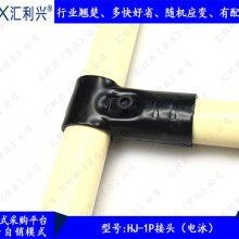 十堰精益管-重庆汇利兴-铝合金精益管