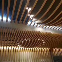 厂家专业定做曲面弧形铝板吊顶幕墙|造型铝格栅组合天花厂家