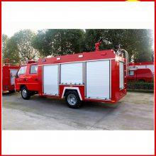 消防车厂家年底让利多款6吨消防洒水车价格一降到底