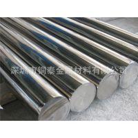 厂家直销耐磨304不锈钢棒 304不锈钢棒多少钱一公斤