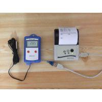 上海发泰L91-1P医药冷藏箱带打印温度记录仪,保温箱温度实时监控打印