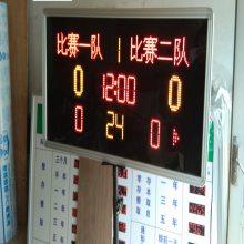 厂家批发记分牌 体育比赛用记分牌篮球排球讯响器规格全