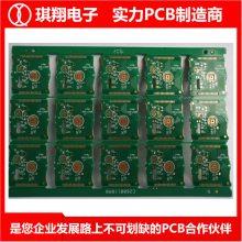 四层盲孔线路板-台山琪翔pcb打样品质保证-潮州盲孔线路板