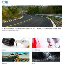 可乐丽液体橡胶_LBR-307液体丁二烯橡胶 降低门尼粘度 反应性增塑剂