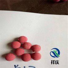 质优价廉的管道清洗球适用于电厂 砼泵管道河北祥庆