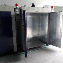 油墨烘烤炉设备 烤炉设备厂家 现货促销