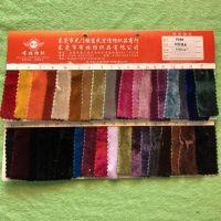 厂家供应现货 韩国绒 不倒绒 四方立绒四面弹力金丝绒韩国绒面料