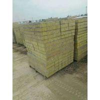 厂家批发憎水单面砂浆岩棉复合板规格型号