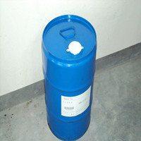 仙桃哪里回收废化工溶剂