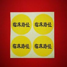 怎样除不干胶标贴印刷厂家批发价格好_深圳华兴