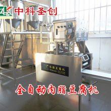 曲阜新型内脂豆腐机 内脂豆腐机生产厂家 一机多用操作简单
