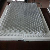 衡水冲孔蜂窝板装潢 仿木纹蜂窝板供应商