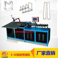 【厂家定制】2-10mm伺服2D自动弯线机 全自动数控折弯机 铁线成型