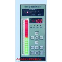 中西 电接点液位计控制表 型号:HF45-LHDJ-19库号:M396835