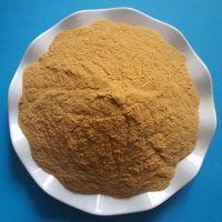 聚合硫酸铁厂家 聚合硫酸铁价格 蓝宇牌优质聚合硫酸铁