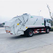 压缩垃圾车配件 垃圾车配件维修 压缩垃圾车液压油缸厂家