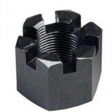 开槽螺母批发 开槽螺母定做加工