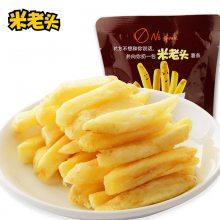 米老头鲜切薯条生产设备膨化食品巨型薯片零食小吃全自动生产线