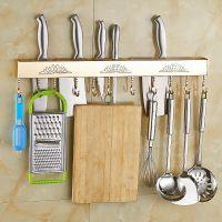 刀架厨房用品置物架放多功能壁挂式挂墙免打孔置砧板架不锈钢