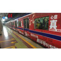 深圳汇美高铁玻璃窗车身贴写真喷绘