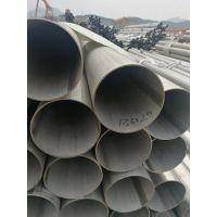 310S(0Cr25Ni20)鉻鎳不銹鋼管 溫州不銹鋼管廠家