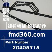 郑州市进口挖掘机配件沃尔沃D7D油底壳垫20405915