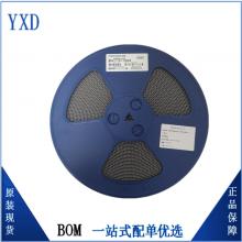 现货供应PRS6028-470MT 风华 贴片绕线功率电感