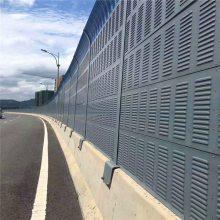 云南公路声屏障厂家昆明公路隔音屏障安装施工小区隔音墙板
