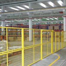 河北直销车间隔离网 大量防护网现货 车间护栏网