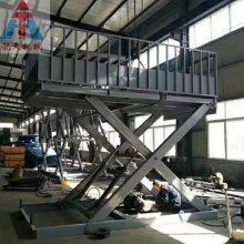 西安仓库卸货升降机 超市运货升降平台 室内2吨二层车间升降货梯 航天品牌质优价廉