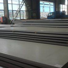 不锈钢压力容器板 船舶用不锈钢板 2205不锈钢板 双向不锈钢板