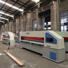 木皮剪切机配件、2680剪切机尼龙垫板、木工剪切机刀板
