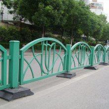 新华 市政道路护栏 交通隔离栏 马路中间防护栏 蓝白道路隔离栏
