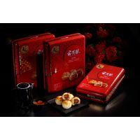 麦轩蛋黄酥月饼PLUS 来自深圳市麦轩食品有限公司中秋***畅销产品