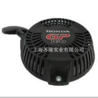 原厂嘉陵本田汽油机GP160启动总成启动拉盘WL20/30水泵起动盘