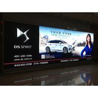 布吉商场高清透光性好的灯箱广告喷绘价格多少钱一平米 新发现喷绘
