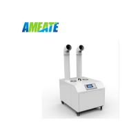 奥美特喷雾加湿机AMT-12C 雾化增湿器 工业加湿 超声波加湿器厂家