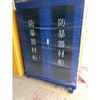防暴器材柜生产商 晟铭工业