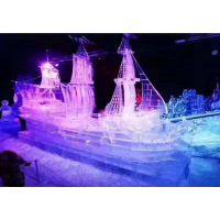 专业冰雕展出租大型冰雕展租赁冰雕展制作