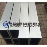 东莞市谷裕金属材料有限公司