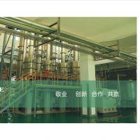 郑州宇控生物科技有限公司