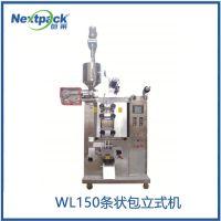 多功能液体包装机 百香果酱料包装机 蔚莱包装科技(昆山)公司