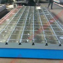 宏通机械铸铁平板平台T型槽平台高精度高品质厂家直销