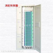 288芯三网合一机柜 三网合一光纤配线架光缆配线架 ODF光纤配线架做工精细